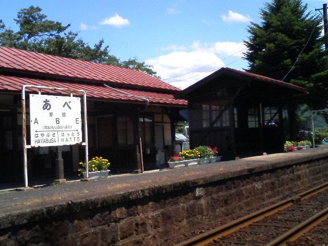 若桜鉄道阿部駅にきています。