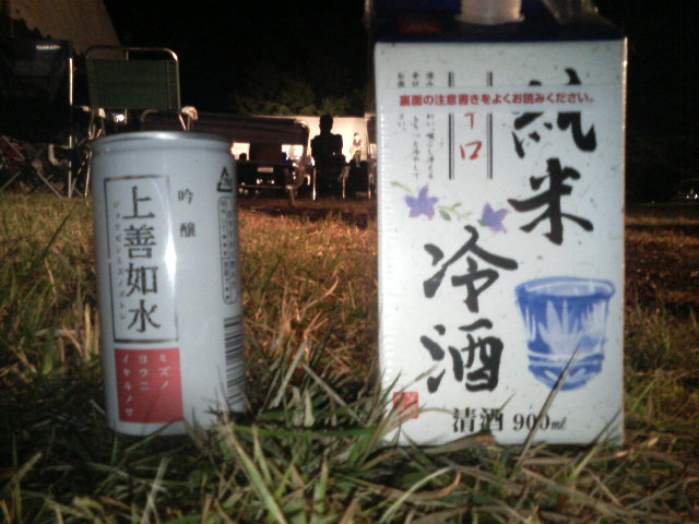 野宿ライブでも日本酒でカンパーイ!