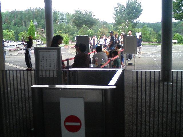 大山ミュージックリゾート、朝から列が・・・