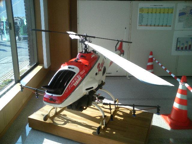 無人ヘリコプター