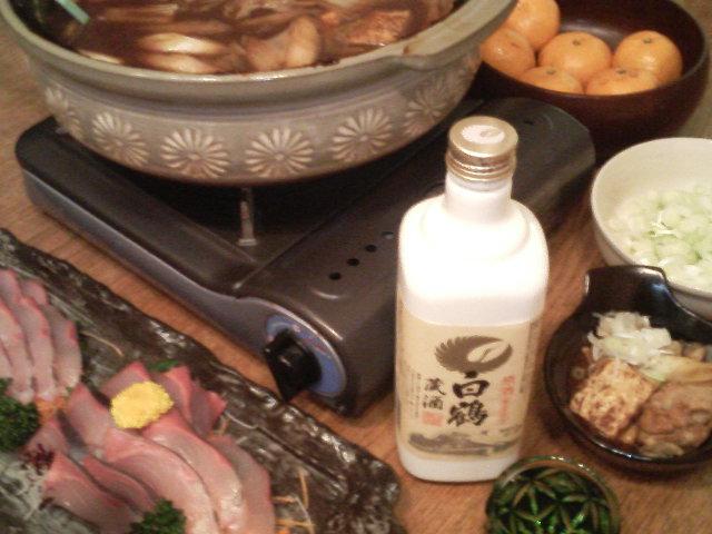 白鶴 原酒 蔵酒 で乾杯〜!