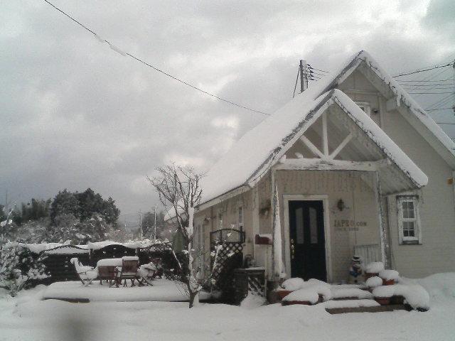 大山は積雪中〜!