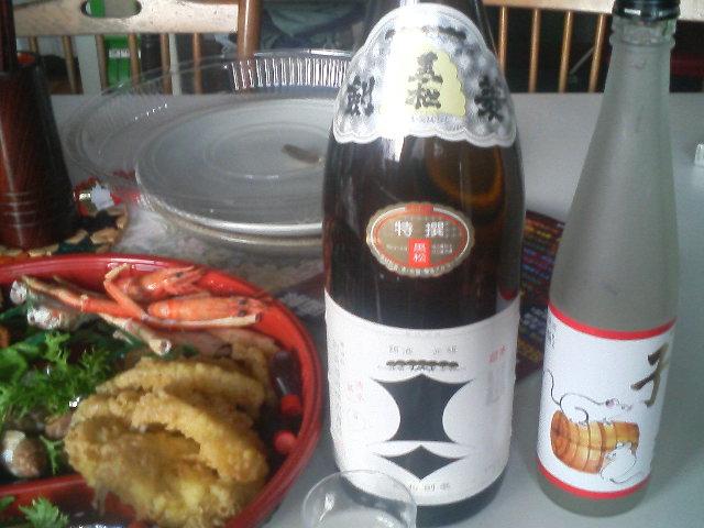黒松剣菱で乾杯〜!