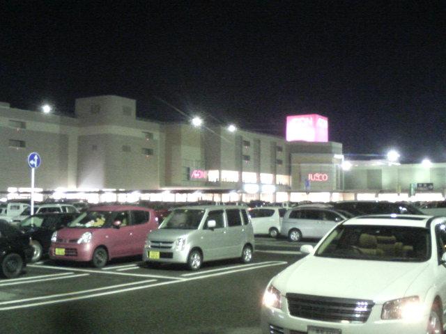 ジャスコ鳥取北店