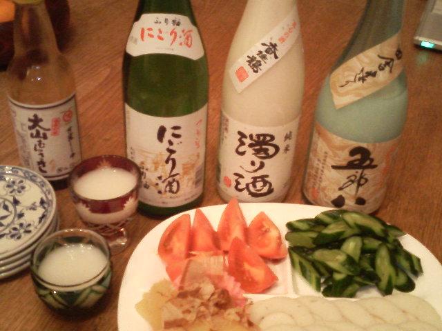 にごり酒三昧〜!
