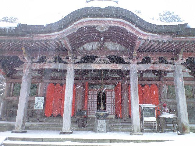 出雲国神仏霊場巡り・第10番 大山寺