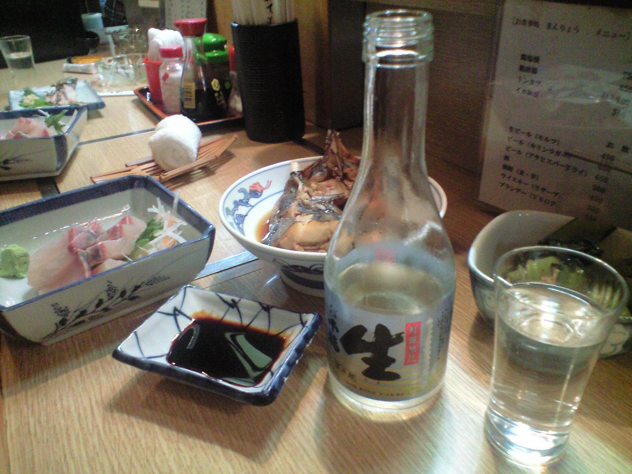 三宅酒造 千福 鮮麗無比生 を呑んでいます。煮魚などに合う呑みやすいお酒です。