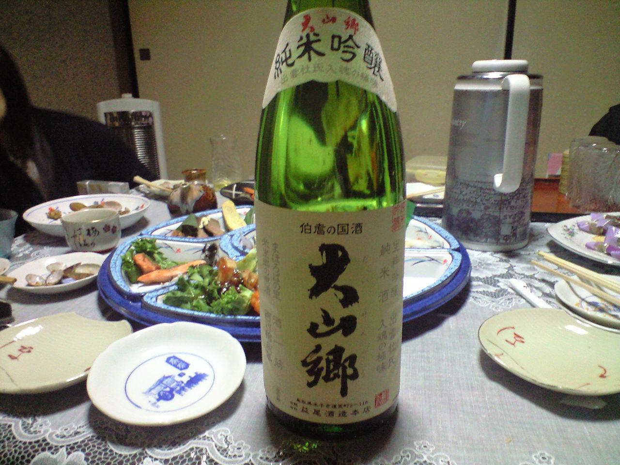 大山郷で乾杯〜!