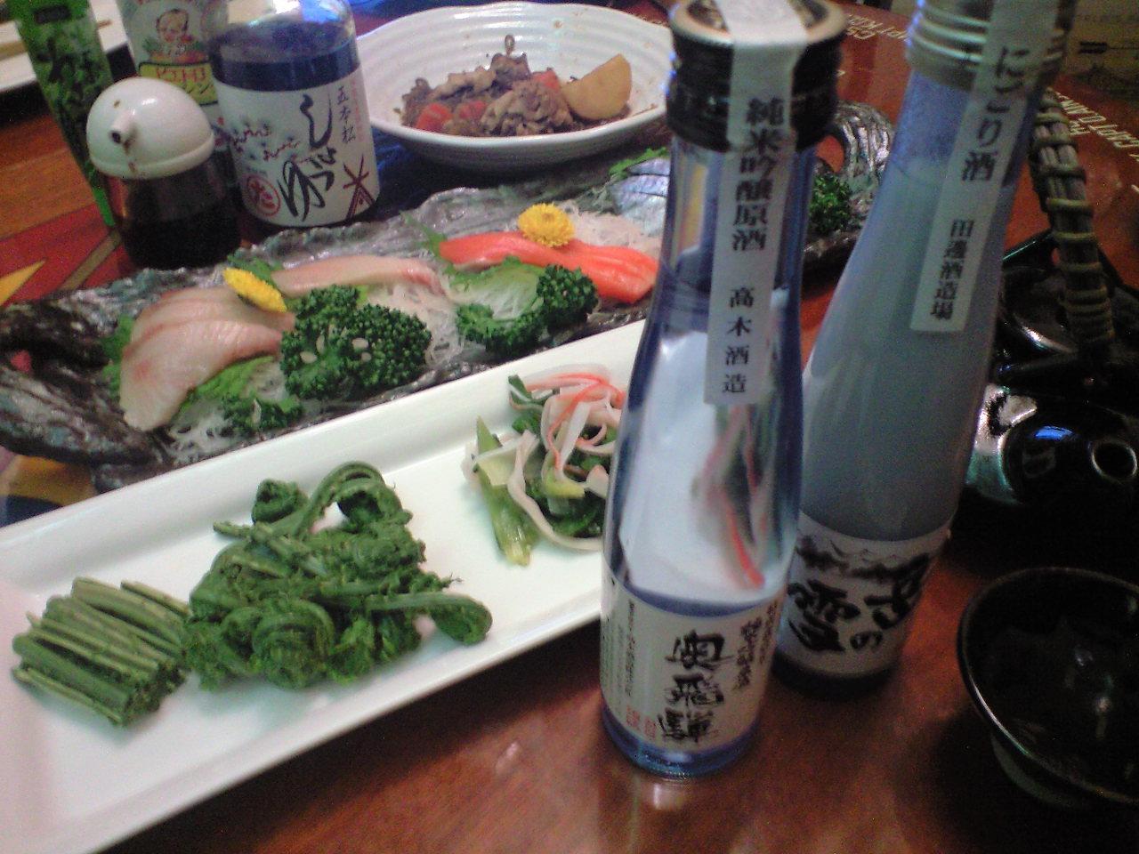 こごみと、ワケギのぬたと、日本酒と。
