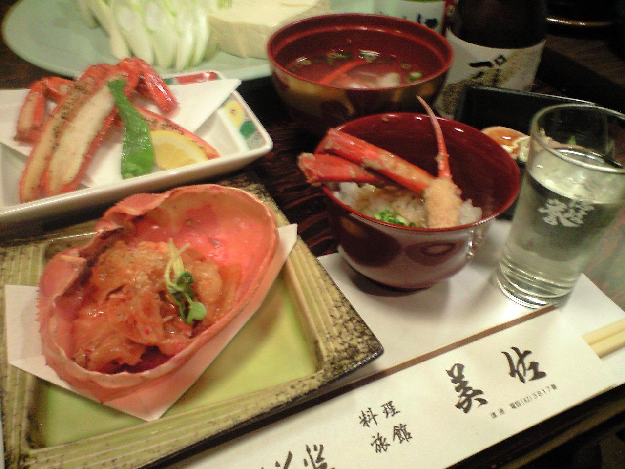 紅ズワイと日本酒で乾杯〜!