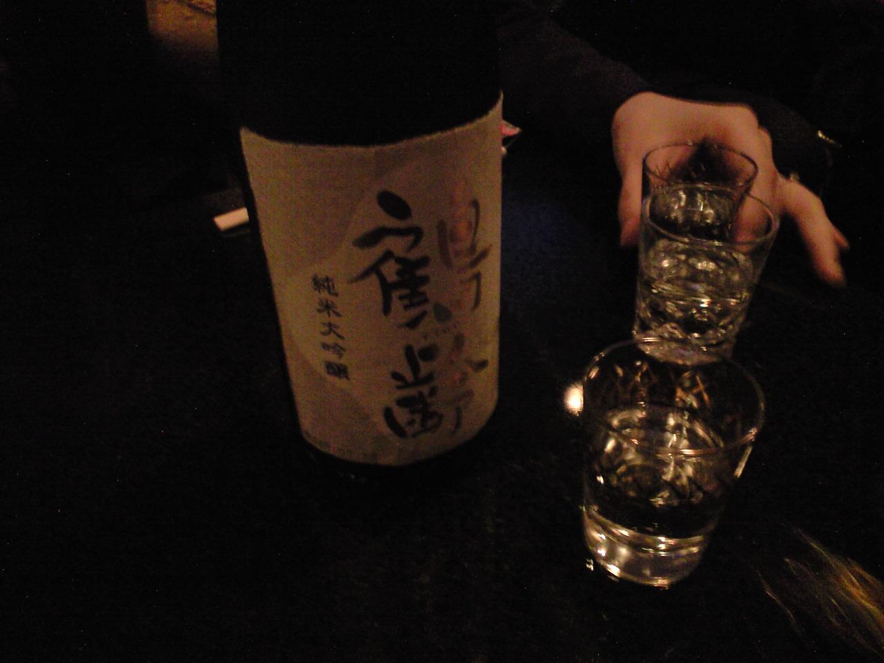 日本酒で乾杯〜! 新潟県 鶴齢