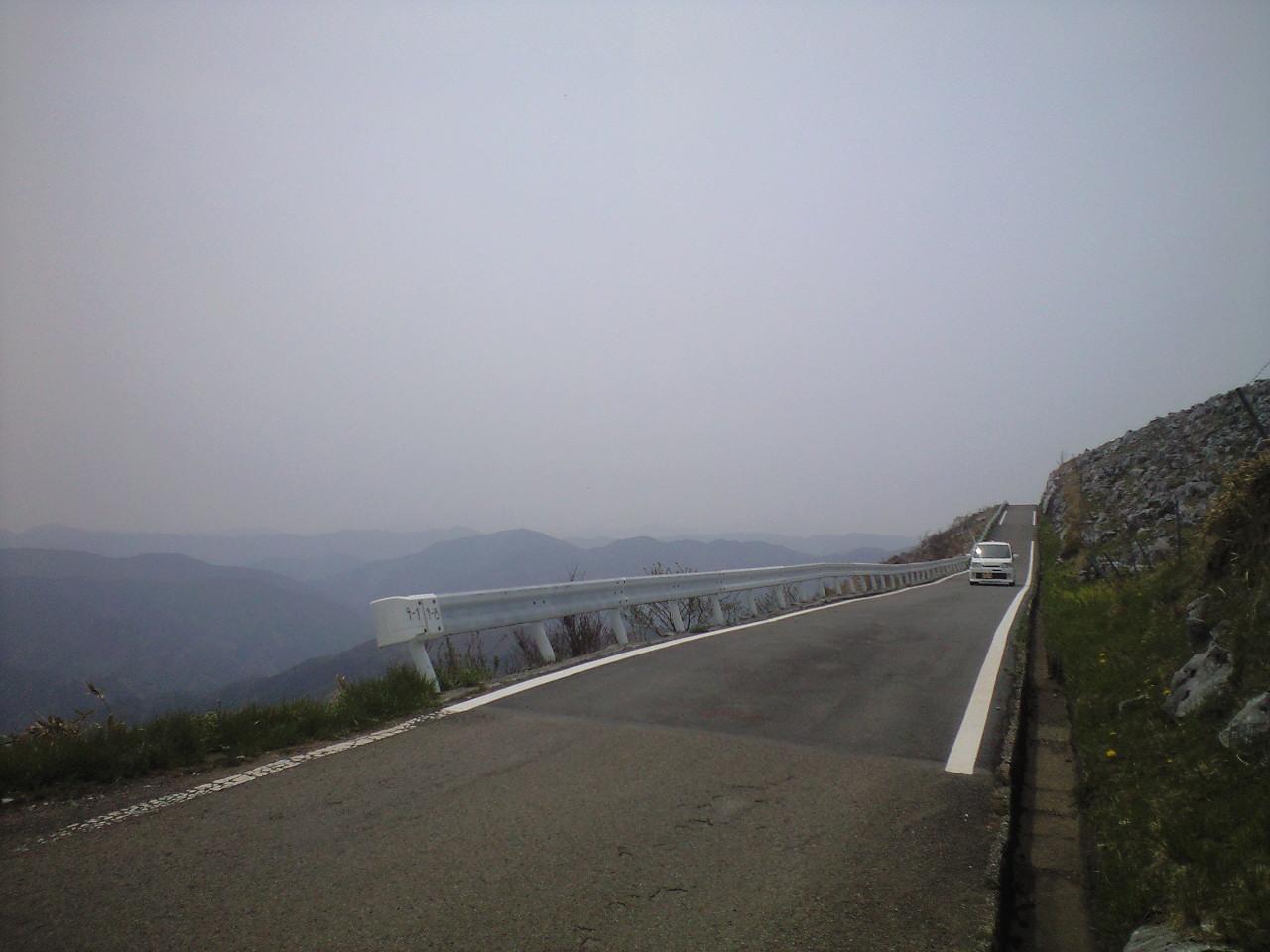 天空の道・四国カルスト