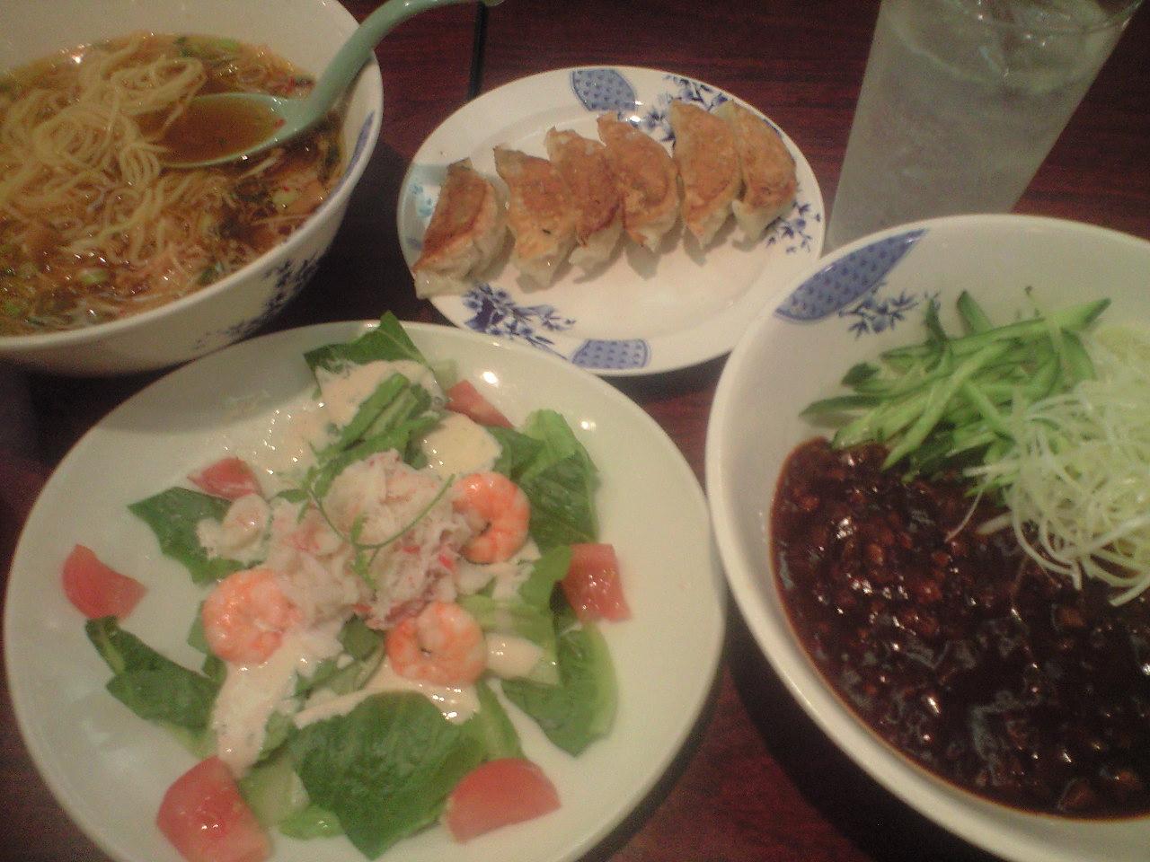 今、奈良県五條市で夕ご飯ちゅー!
