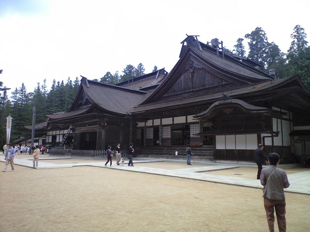 高野山 総本山金剛峯寺