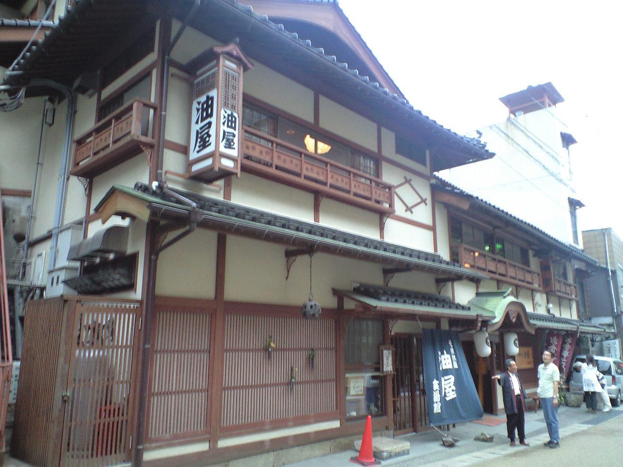 岡山県 湯原温泉 油屋さんでほっこり(笑)