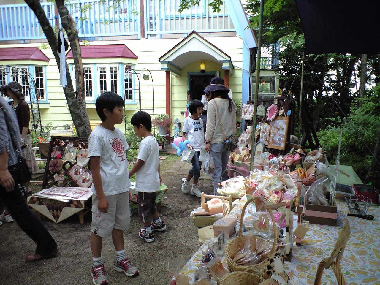 大山ペンション村まつりに来ています。