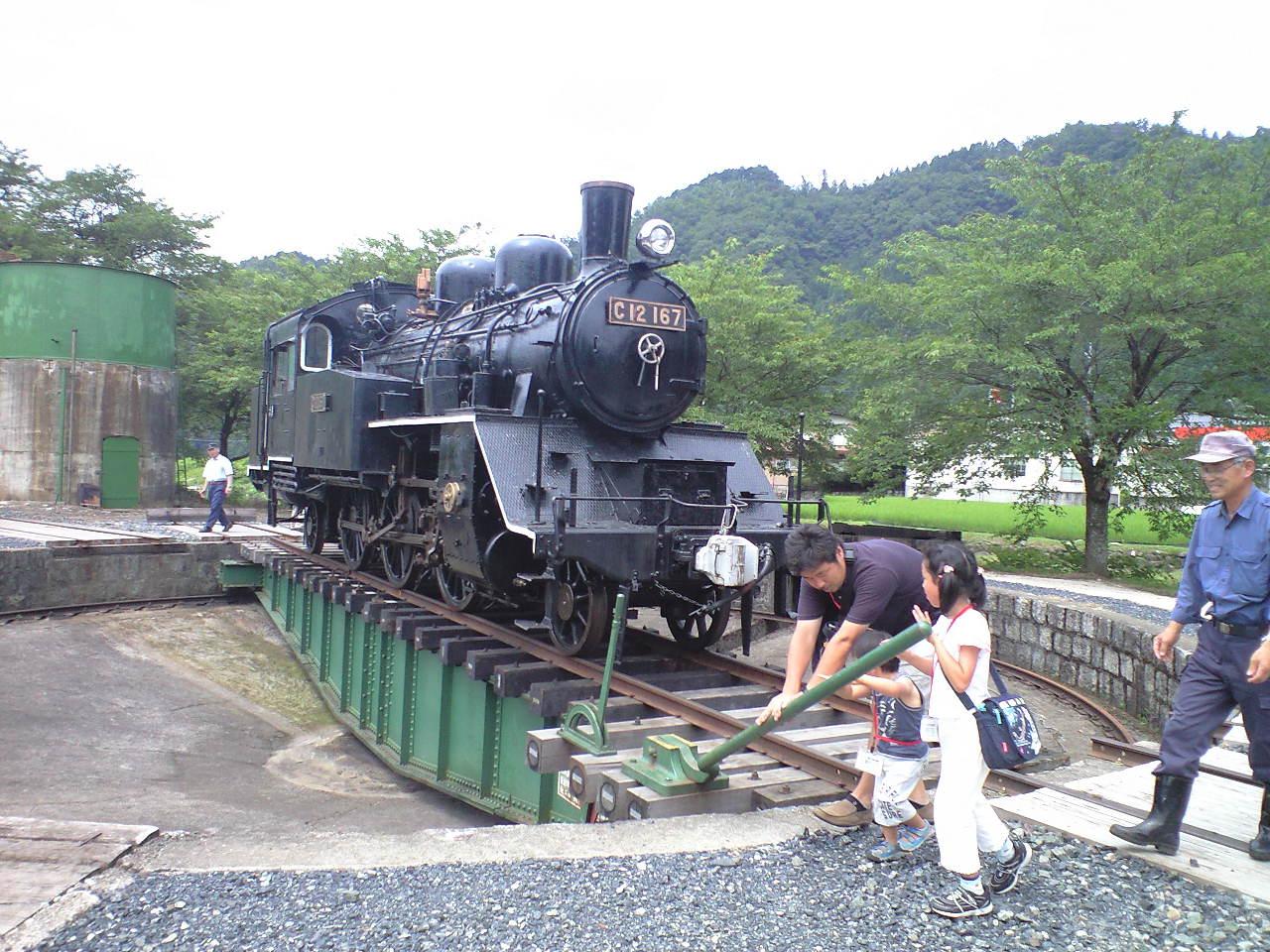 迫力満点の蒸気機関車体験