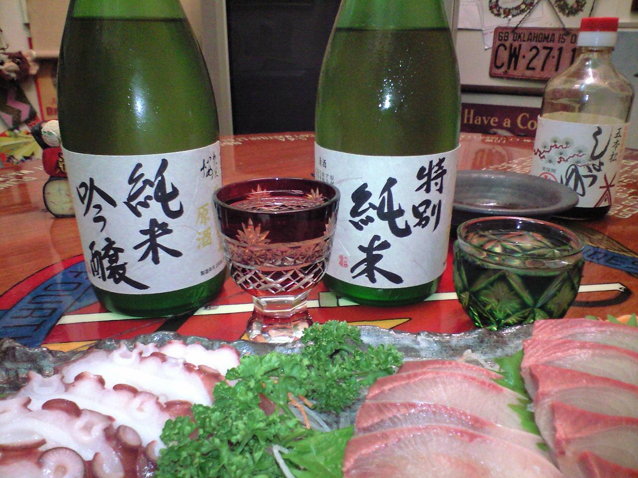 久米桜酒造 7月頒布 最高だね!