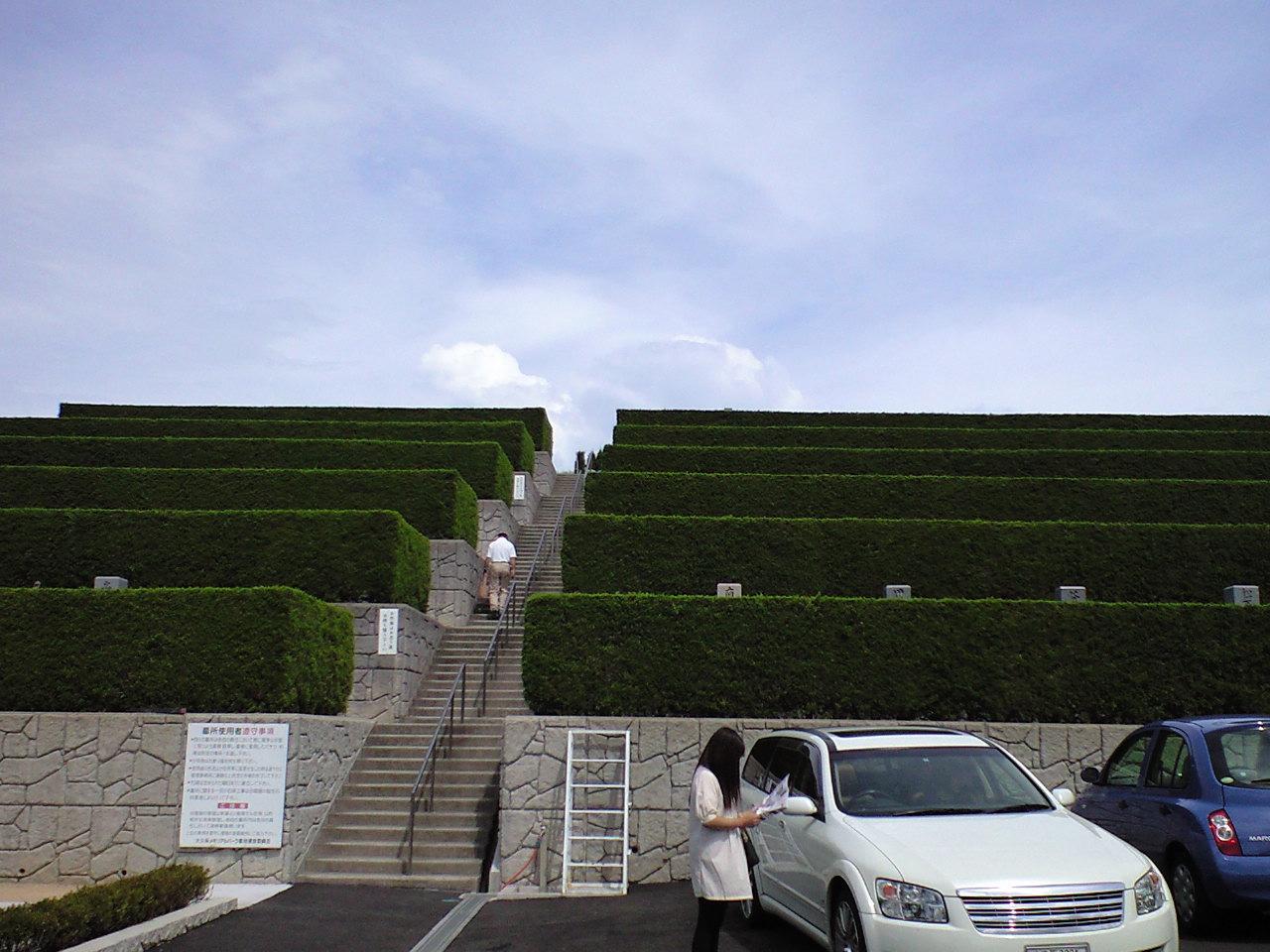 神戸のお墓は団地風?