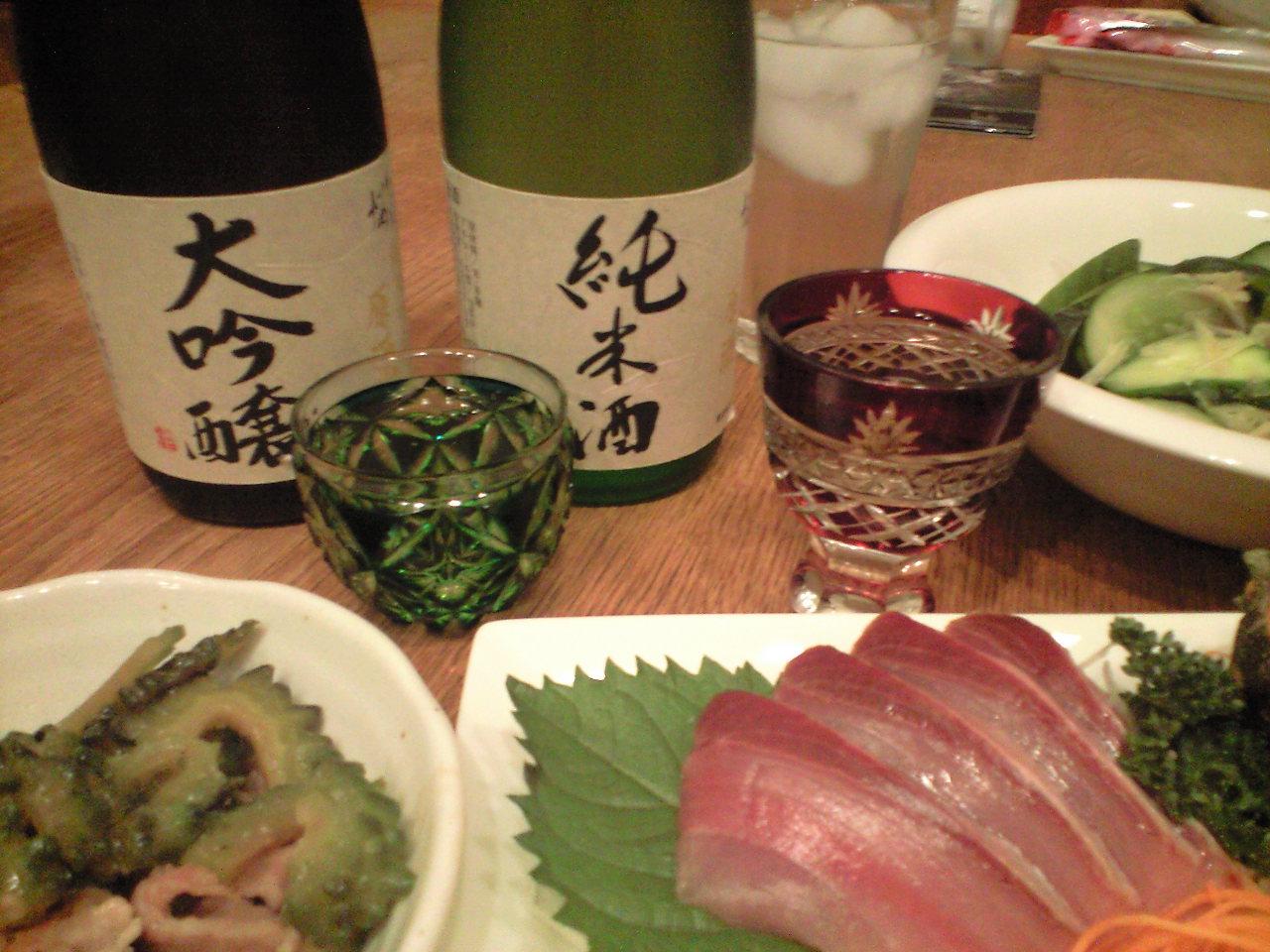 久米桜酒造 頒布会 特別限定品 原酒 大吟醸