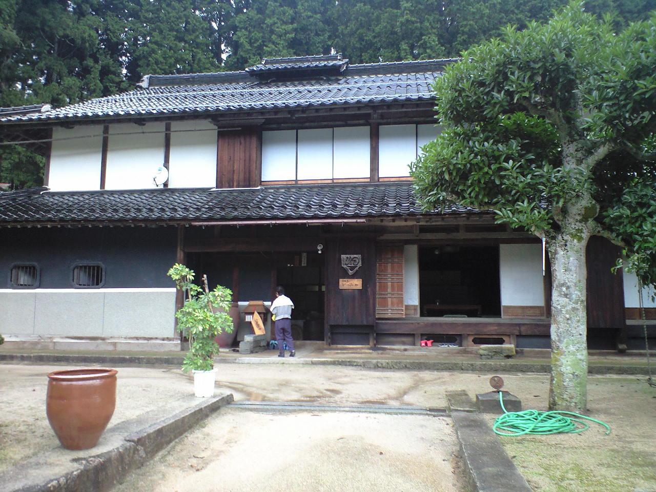 古民家かつみや(鳥取県日南町)