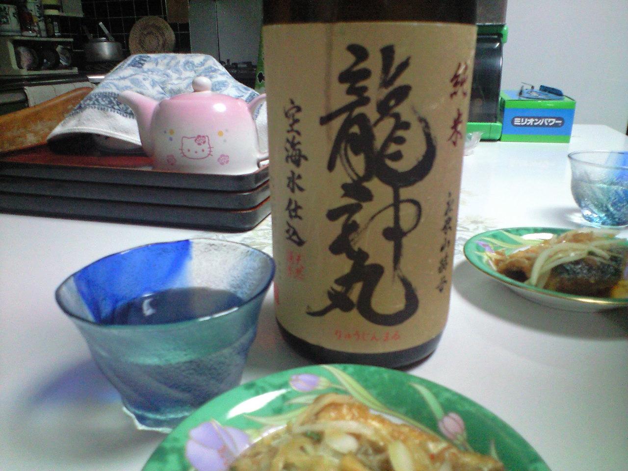 天空のお酒 純米 龍神丸