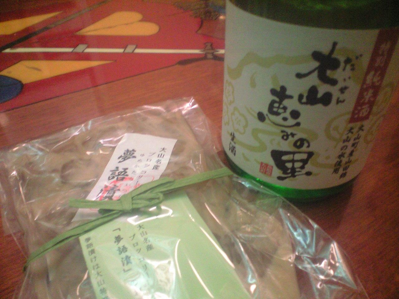 ブロッコリーの茎って食べられますか?