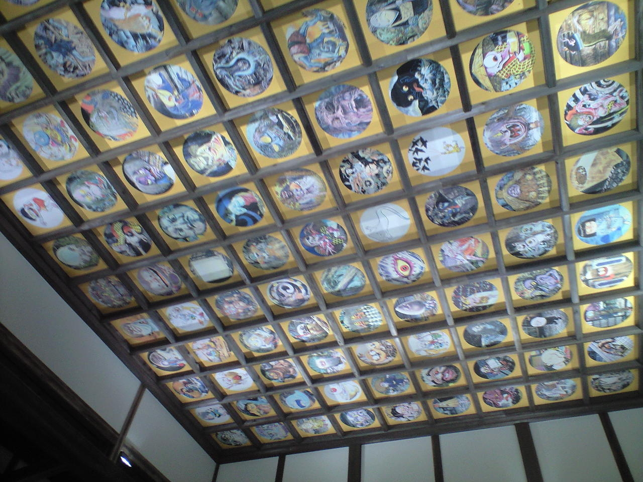 圓流院の妖怪絵天井