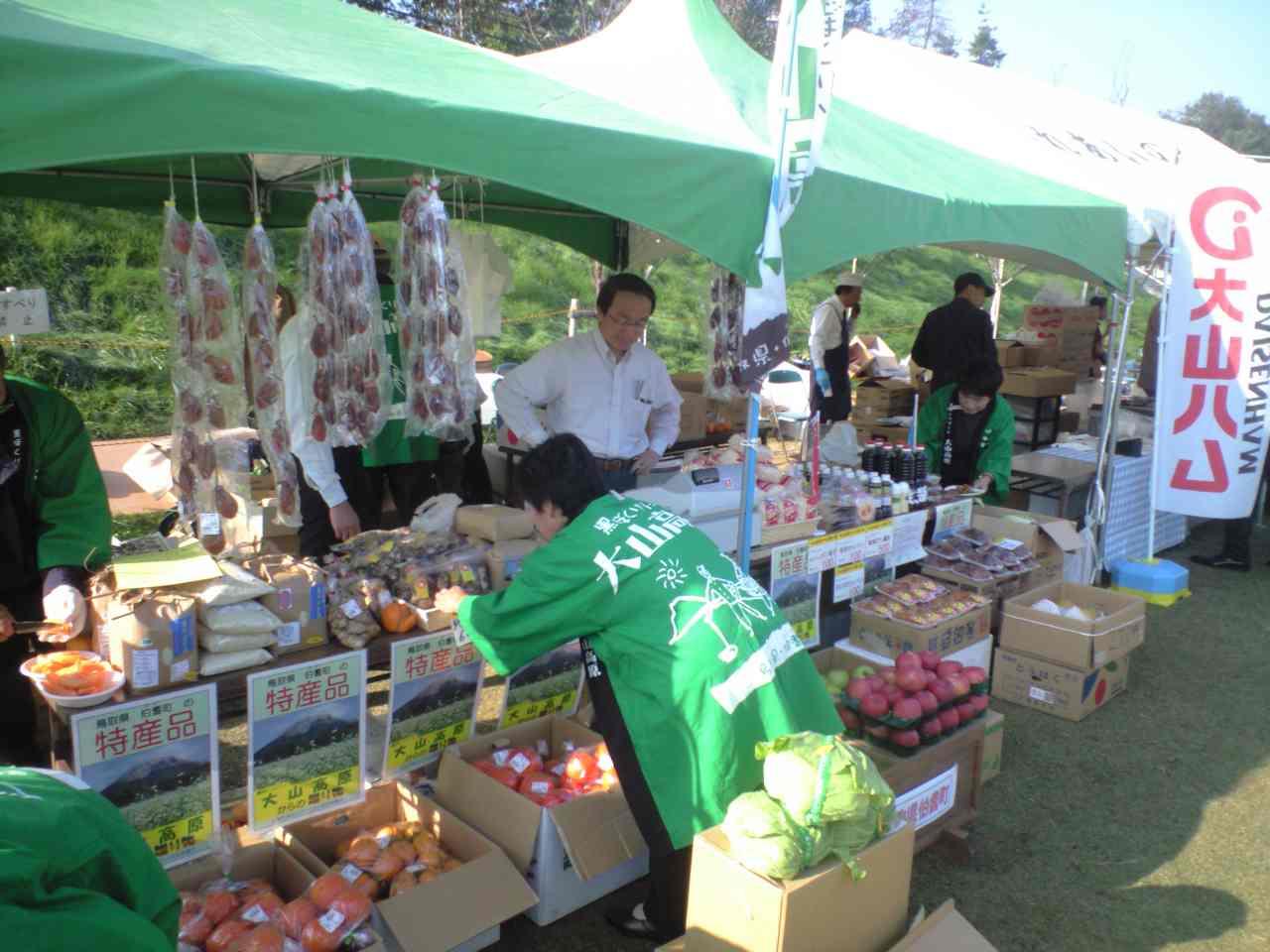 大阪で大山の野菜が♪