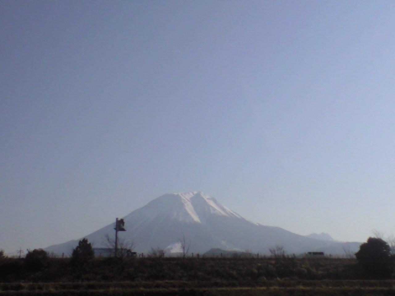 大山を出発〜♪