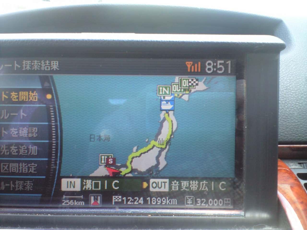 北海道・上士幌へ向けて出発〜♪