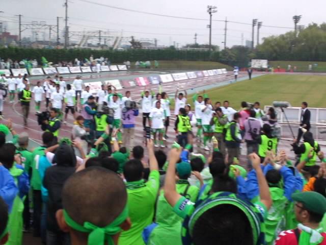 ガイナーレ鳥取 JFL初優勝〜♪