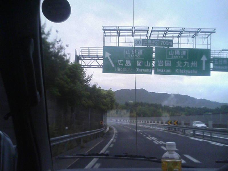 今、広島です・・・。