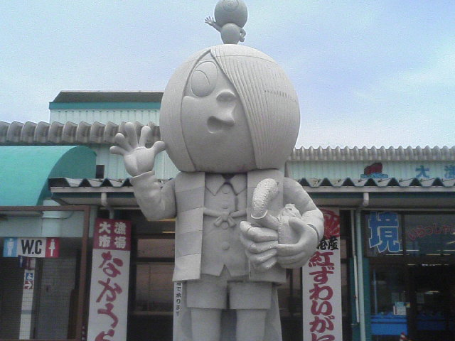 ゲゲゲの鬼太郎の石像がー