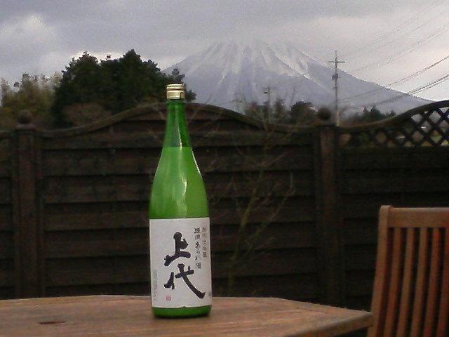 純米大吟醸 源流あられ酒 上代