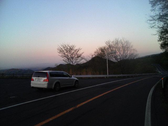 天空の道、大山一周ドライブウェー!