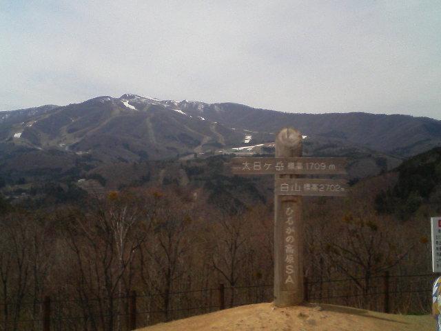 岐阜県 大日ヶ岳、1709m・・・?