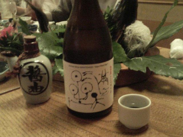 日本酒で乾杯〜!
