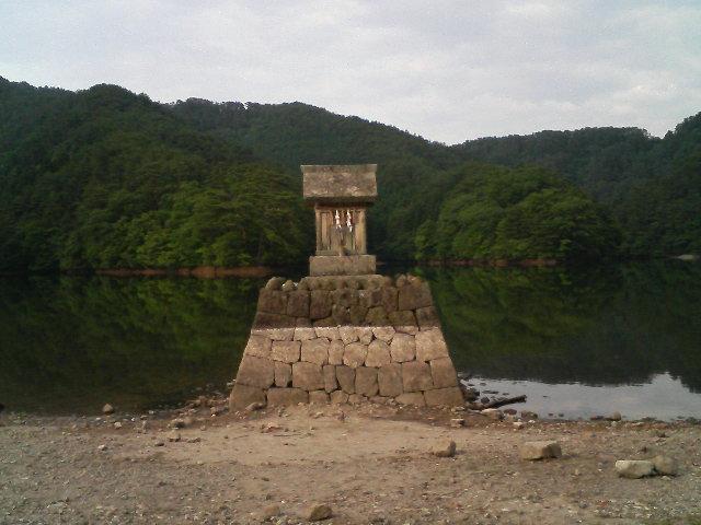 大山・赤松の池