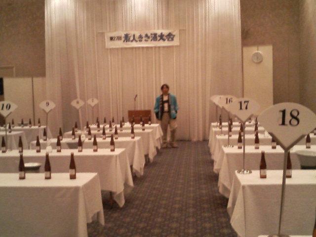 素人利き酒鳥取県大会