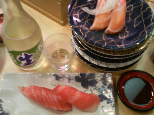 山陰名物・回転寿司