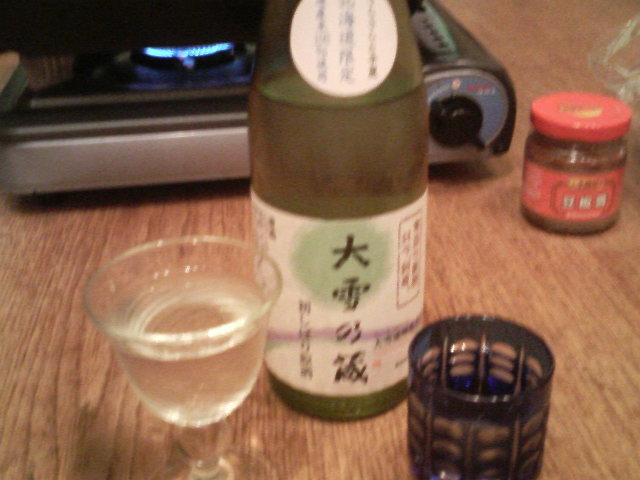 大雪の蔵・初しぼり原酒